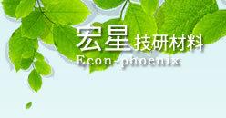 有機矽藻土-宏星技研材料股份有限公司